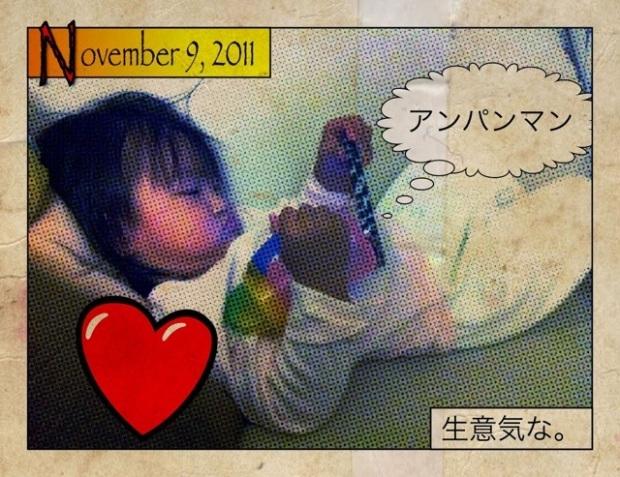 20111109-213617.jpg