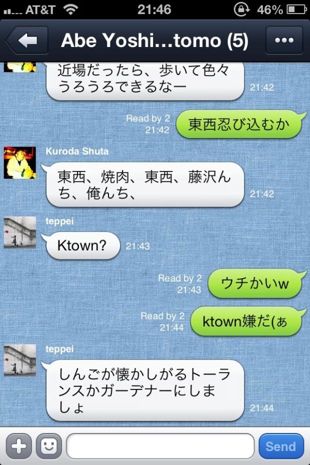 20121108-214717.jpg